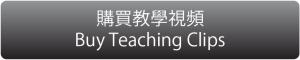 button_Buy Teaching Clips