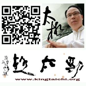 kingtaichi.org-chop 1